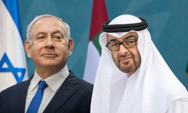 شراکت در جرم امارات با رژیم صهیونیستی در جنگ غزه