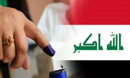 Iraqi election; Perspectives / Effective factors & reasons to oppose and raising obstacles against it