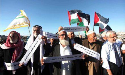 شهروندان عرب اسرائیل و تبعیض سیستمی علیه آنان