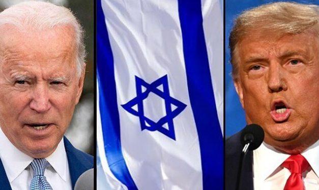 تفاوتها و شباهتهای رویکرد ترامپ و بایدن در قبال رژیم صهیونیستی