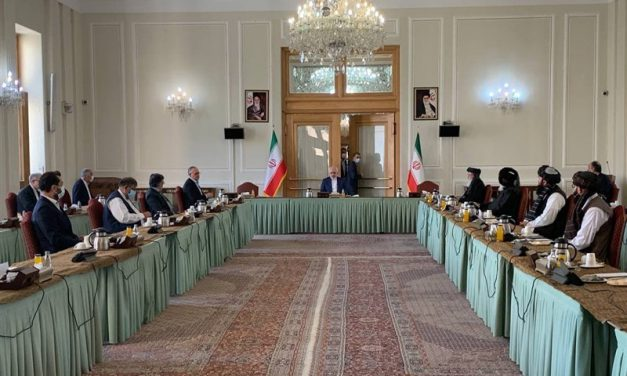 Tehran Intra-Afghan Meeting, Iran's Strategy for Peace in Afghanistan