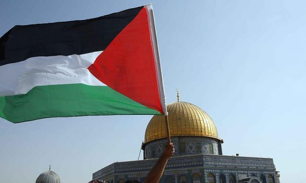 دورنمای تشکیل دولت مستقل فلسطینی