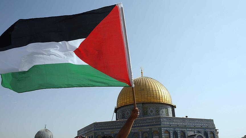 Prospects for Formation of an Independent Palestinian State