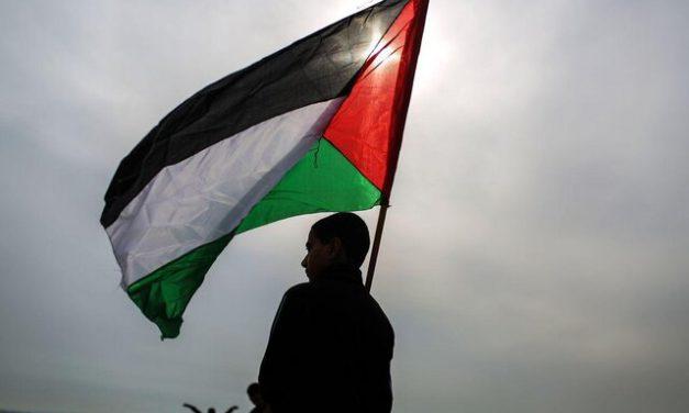 موانع تشکیل دولت مستقل فلسطینی