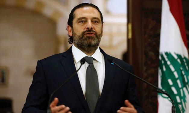 پشت پرده انصراف سعد الحریری از تشکیل دولت لبنان