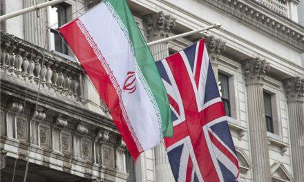Orientation of Iran-Britain Relations