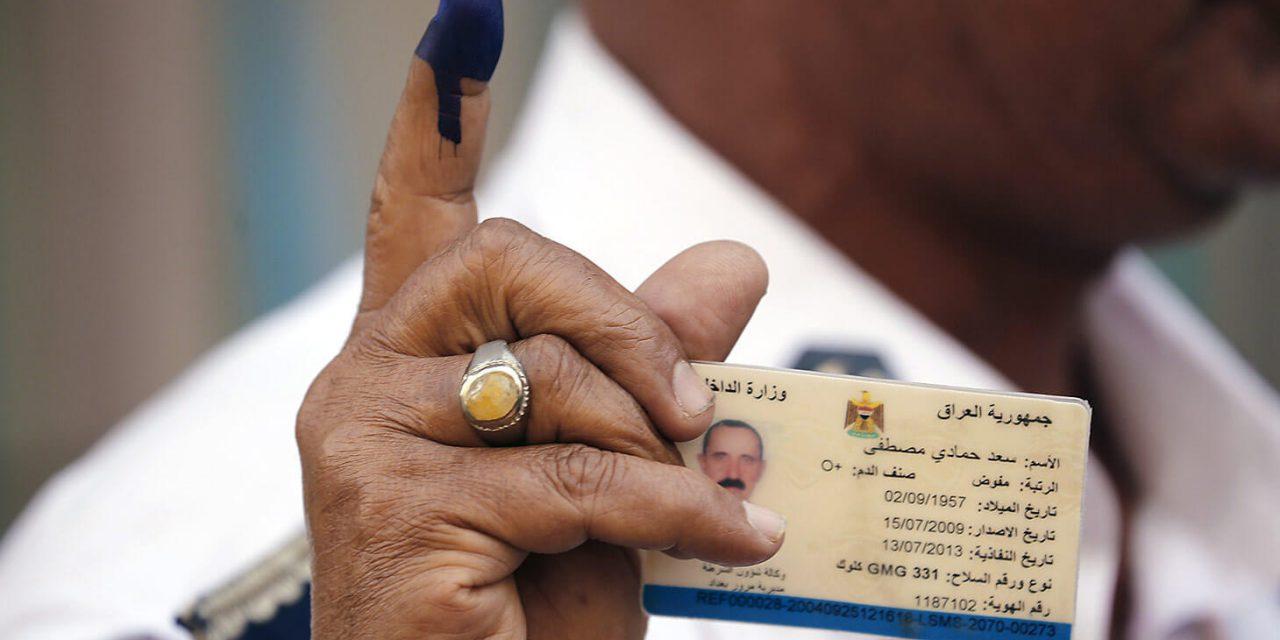 جناحبندیهای سیاسی و چشمانداز انتخابات پارلمانی در عراق