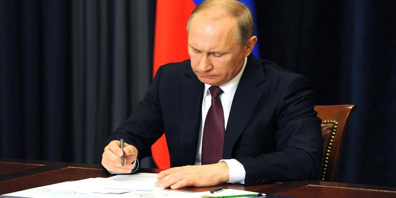 تحلیلی بر سند 2021 راهبرد امنیت ملی روسیه