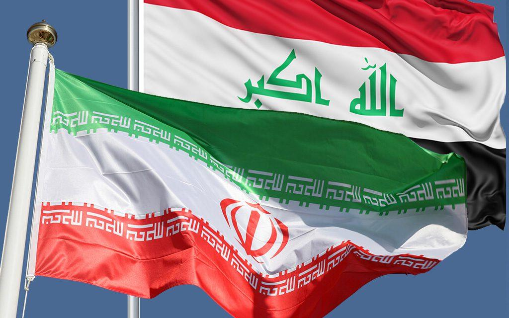 ضرورتهای تحکیم روابط همسایگی ایران و عراق