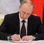نگاهی به سند راهبرد امنیت ملی 2021 روسیه