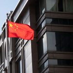 China's Successful Strategy in Foreign Investment Field