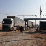 چشمانداز مناسبات اقتصادی ایران و افغانستان