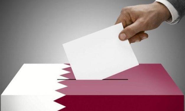 برگزاری انتخابات پارلمانی در قطر و پیامدهای منطقهای آن