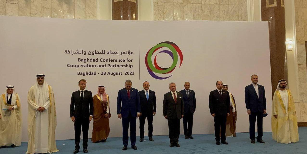 اهداف و پیامدهای کنفرانس بغداد