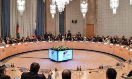 نگاهی به نشست مسکو درباره افغانستان