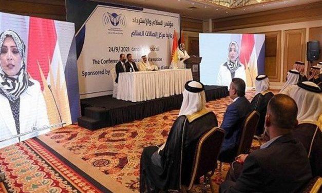 اشتباهات راهبردی در برگزاری نشست امنیتی کردستان عراق